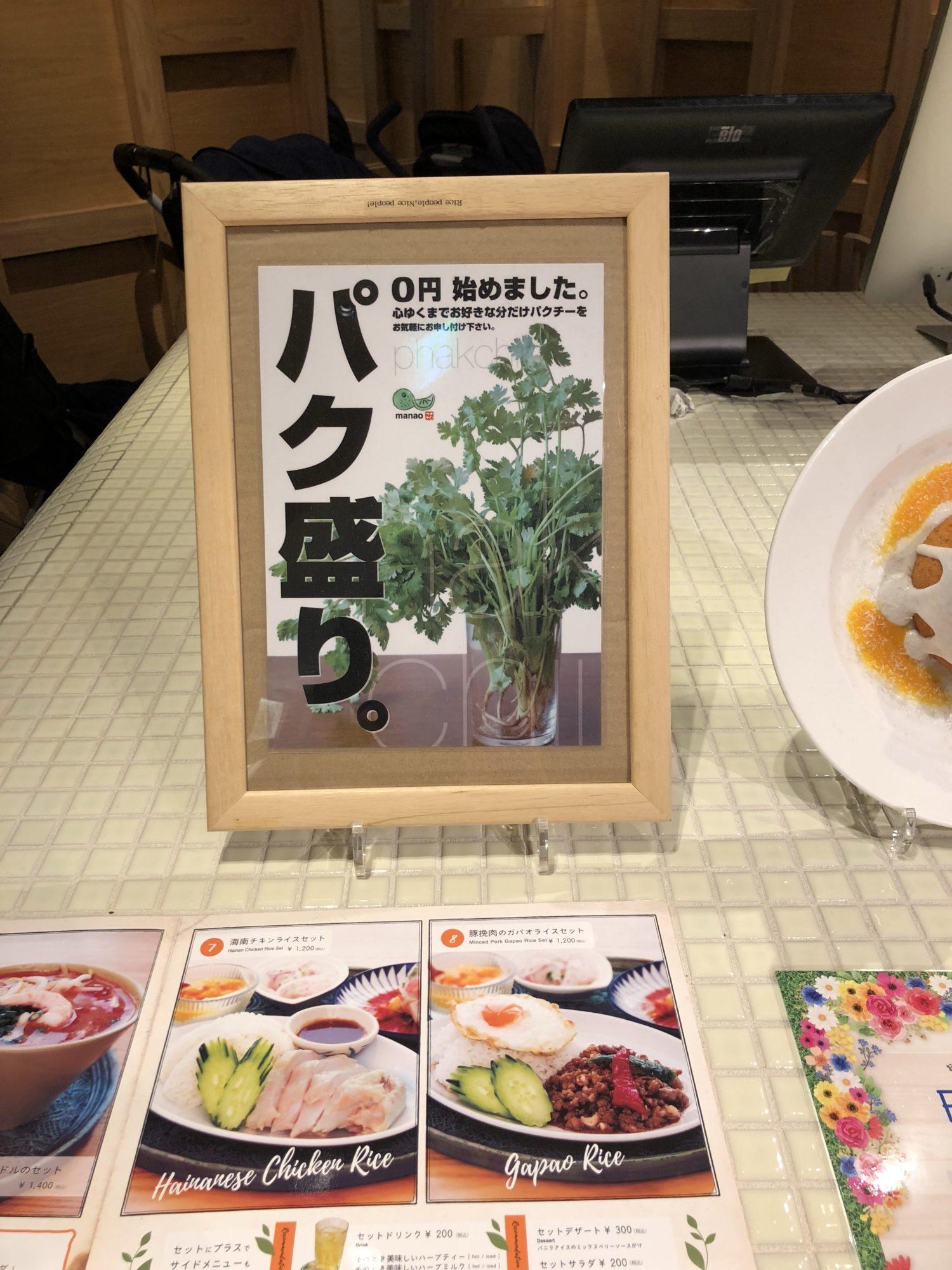 名古屋・伏見で人気の食べ放題なら寿司処「ふらり寿司」