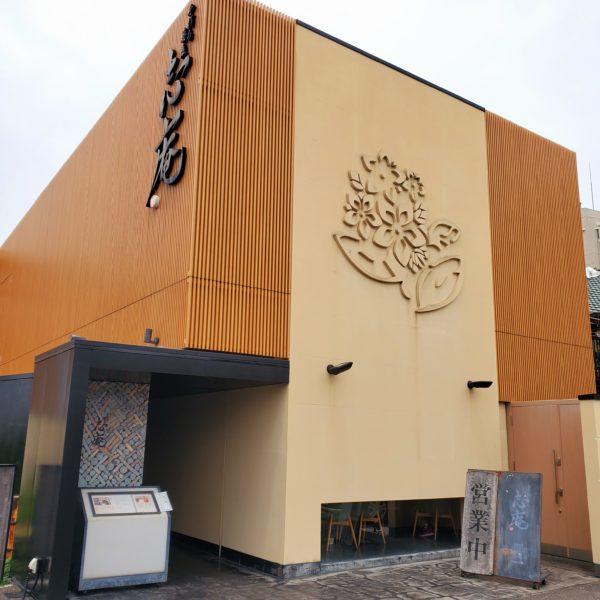 愛知県瀬戸市の「手打ち蕎麦 志庵」で、人生で一番旨いかき揚げに出会うの巻。2