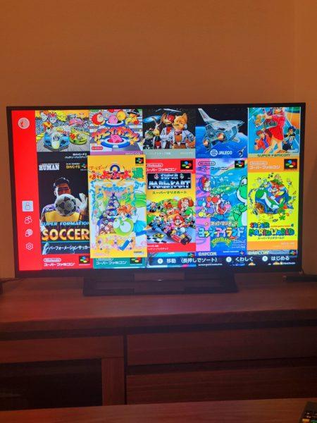 「Nintendo Switch」で月額プラン「ニンテンドーオンライン」に入るとスーパーファミコンのゲームが遊びたい放題って知ってた?2