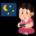 「Nintendo Switch」で月額プラン「ニンテンドーオンライン」に入るとスーパーファミコンのゲームが遊びたい放題って知ってた?