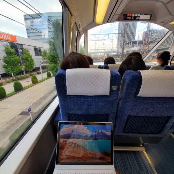 名鉄で豊橋方面に行くときは「なごや特割2土休日」きっぷを買えば往復最大720円もお得!2