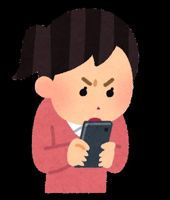 忙しい最中に、Androidスマホが壊れた!まず何をすればいい?どこで修理を受け付けてくれる?