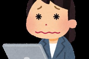 ある日突然、WordPressで作ったサイトが表示されなくなった!?その原因とは。